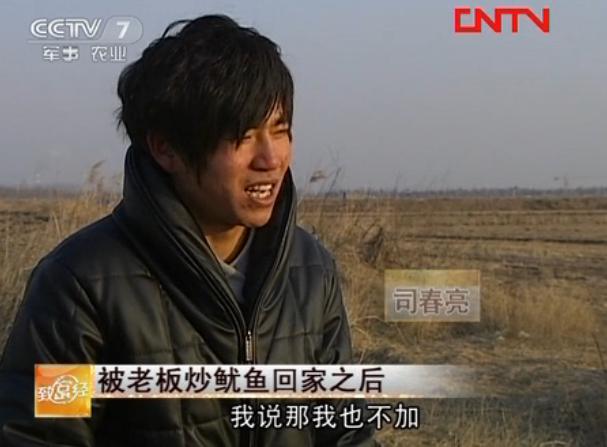 司春亮是一名1988年出生的年轻人