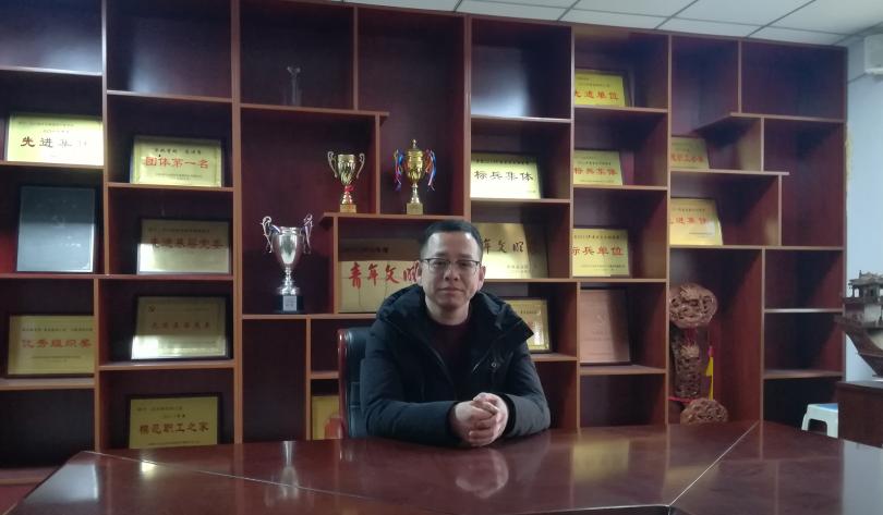 司氏集团公司董事长:司超峰—2019新年致词