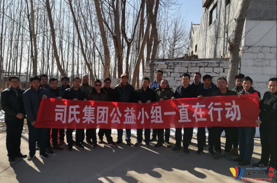 司氏文化交流中心走访济南市长清区司庄村