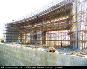 山东宸跃建筑工程有限公司--司希军